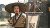 《大明劫》曝先导预告 定档10月25日中美同步公映