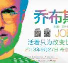 http://image11.m1905.cn/uploadfile/2013/0904/20130904020723611.jpg