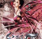 http://image11.m1905.cn/uploadfile/2013/0909/20130909095046924.jpg