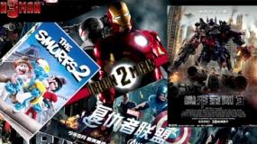 """《蓝精灵2》病毒视频 中国品牌""""侵占""""好莱坞"""