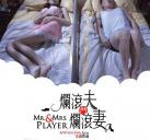 http://image11.m1905.cn/uploadfile/2013/0912/20130912012142191.jpg