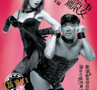 http://image11.m1905.cn/uploadfile/2013/0912/20130912012142525.jpg