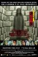 http://image11.m1905.cn/uploadfile/2013/0913/20130913031414307.jpg