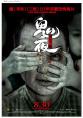 http://image11.m1905.cn/uploadfile/2013/0913/20130913031414745.jpg