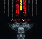 http://image11.m1905.cn/uploadfile/2013/0913/20130913031414231.jpg