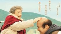 《去见小洋葱的母亲》预告 演绎母子间温情与幽默