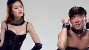 《烂滚夫斗烂滚妻》预告片 周秀娜香艳勾引杜汶泽