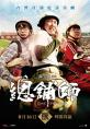 http://image11.m1905.cn/uploadfile/2013/0918/20130918021917575.jpg