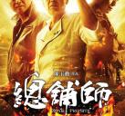 http://image11.m1905.cn/uploadfile/2013/0918/20130918021917201.jpg