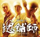 http://image11.m1905.cn/uploadfile/2013/0918/20130918021917808.jpg