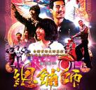 http://image11.m1905.cn/uploadfile/2013/0918/20130918021918463.jpg