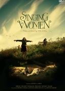 唱歌的女人