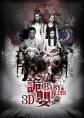 http://image11.m1905.cn/uploadfile/2013/0924/20130924034515583.jpg