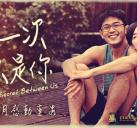 http://image11.m1905.cn/uploadfile/2013/0924/20130924114829344.jpg