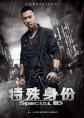 http://image11.m1905.cn/uploadfile/2013/0927/20130927093014744.jpg