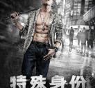 http://image11.m1905.cn/uploadfile/2013/0927/20130927093014758.jpg