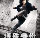 http://image11.m1905.cn/uploadfile/2013/0927/20130927093014785.jpg