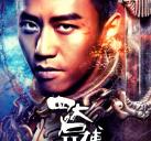 http://image11.m1905.cn/uploadfile/2013/0927/20130927094634594.jpg