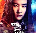 http://image11.m1905.cn/uploadfile/2013/0927/20130927094634928.jpg