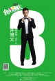 http://image11.m1905.cn/uploadfile/2013/1010/20131010093549393.jpg