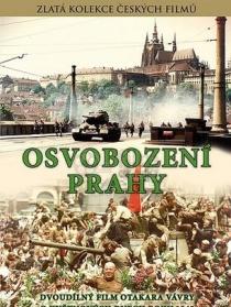 解放布拉格