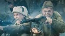 《斯大林格勒》超震撼场面曝光 10月31日热血来袭