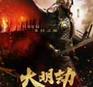 http://image11.m1905.cn/uploadfile/2013/1014/20131014091939244.jpg