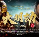 http://image11.m1905.cn/uploadfile/2013/1014/20131014091947953.jpg