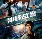 http://image11.m1905.cn/uploadfile/2013/1014/20131014100932472.jpg