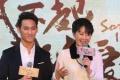 《对不起,我爱你》发布会 王姬、黄恺杰饰演母子