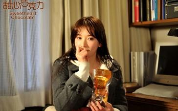 《甜心巧克力》女神版特辑 林志玲异国谱写三角恋