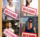 http://image11.m1905.cn/uploadfile/2013/1023/20131023024212510.jpg