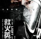 http://image11.m1905.cn/uploadfile/2013/1024/20131024103049781.jpg