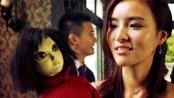 《3D诡婴吉咪》曝复仇版预告 遗弃玩偶灵异整蛊