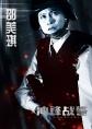 http://image11.m1905.cn/uploadfile/2013/1029/20131029011441195.jpg