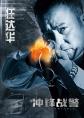 http://image11.m1905.cn/uploadfile/2013/1029/20131029011441418.jpg