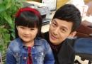 李湘晒女儿与快乐家族合影 感慨快本以来16年变化