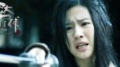 《四大名捕2》再发预告片 邓超飞剑直指刘亦菲