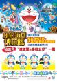 http://image11.m1905.cn/uploadfile/2013/1101/20131101092112108.jpg