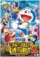 http://image11.m1905.cn/uploadfile/2013/1101/20131101092112212.jpg