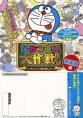 http://image11.m1905.cn/uploadfile/2013/1101/20131101092112271.jpg