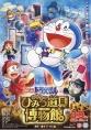 http://image11.m1905.cn/uploadfile/2013/1101/20131101092112757.jpg