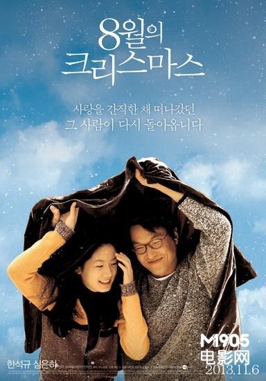 《八月照相馆》海报-韩国票房 雷神2 地心引力 力压韩片