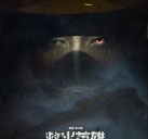 http://image11.m1905.cn/uploadfile/2013/1108/20131108110009385130.jpg