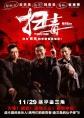 http://image11.m1905.cn/uploadfile/2013/1111/20131111115645983449.jpg