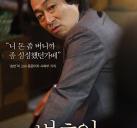 http://image11.m1905.cn/uploadfile/2013/1111/20131111110718668904.jpg