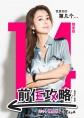 http://image11.m1905.cn/uploadfile/2013/1112/20131112091914640881.jpg