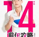 http://image11.m1905.cn/uploadfile/2013/1112/20131112091914712044.jpg