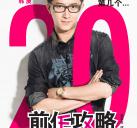 http://image11.m1905.cn/uploadfile/2013/1112/20131112091914740684.jpg