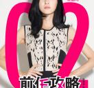 http://image11.m1905.cn/uploadfile/2013/1112/20131112091914771071.jpg